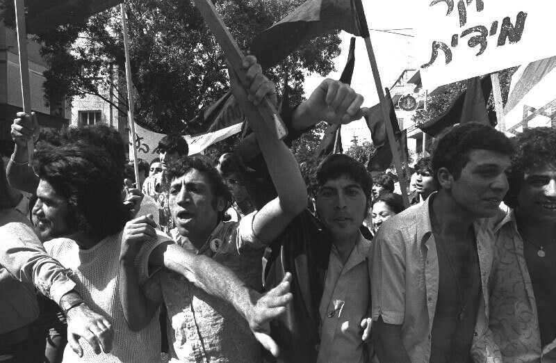 """BLACK PANTHERS"" Demonstration in Tel Aviv zum 1.Mai 1973"