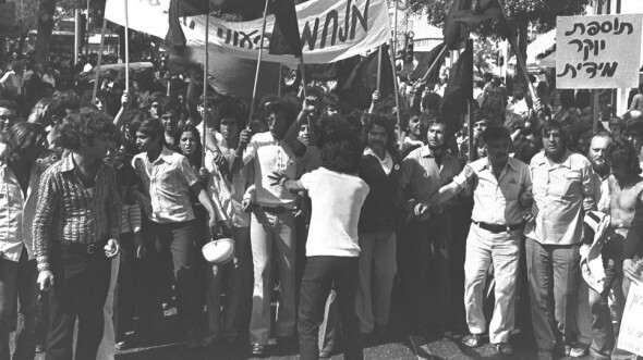 "Demonstration der ""Black Panthers"" in Tel Aviv am 1.Mai, Tel Aviv, 1973"