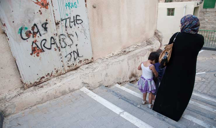 """Gas the Arabs! JDL"" (""Vergast die Araber"", JDL, (Jewish Defense League) Graffiti an der Cordoba Schule in der nähe der Shuhada Street, Hebron (Foto Activestills)"